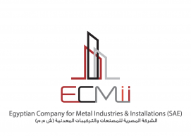 ECMII, established in 2019, is specialized in steel fabrication and erection with an outstanding quality producing all types of steel structures and plate work. This engineering company designs and delivers a vast range of products. ECMII has a total production capacity of 50,000 metric tons per annum.